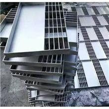 重型钢格板供应_重型钢格板企业_重型钢格板生产厂家