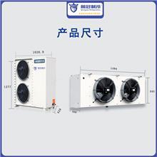 珠海冷库设备 制冷设备 冷冻设备生产厂家