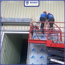 梅州冷库工程造价 冷库安装 冷库安装公司