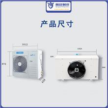汕头冷库设备 制冷设备 冷冻设备生产厂家
