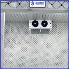 肇庆冷库设备 制冷设备 冷冻设备生产厂家