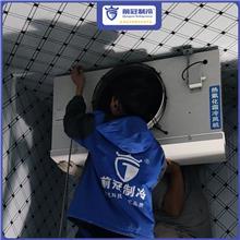 梅州冷库设备 制冷设备 冷冻设备生产厂家