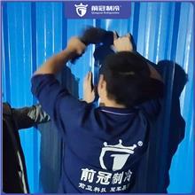 广西冷冻设备生产厂家
