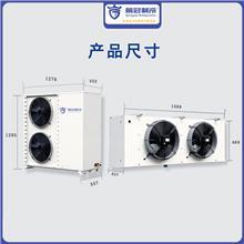 广州冷库设备 制冷设备 冷冻设备生产厂家