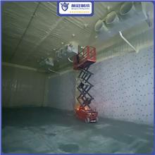 河源冷库工程造价 冷库安装 冷库安装公司