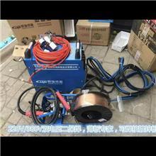 脉冲焊烟除尘净化器 T保护焊机 可加工定制 二氧化碳保护焊机 欢迎来电咨询