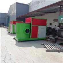 河北供应 秸秆处理燃烧器设备 生物质热风炉 多功能生物质燃烧机 按需供应