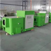 厂家直供 燃烧机 生物质热风炉 颗粒燃烧机 来电报价
