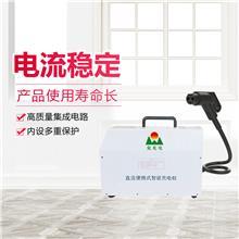 电动汽车充电桩 便携式充电桩 15kw直流充电桩 市场报价