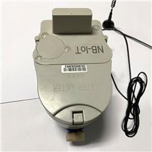 长期供应 NB-IOT物联网无线远传智能水表 无线远传水表 价格优惠
