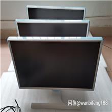 全武汉上门回收各种废旧电脑设备,废旧配件,各种电子数码配件
