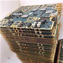 全深圳上门回收通讯板,数码设备电路板,电脑主板