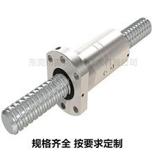 厂家大量供应 滚珠丝杆 各种规格精密滚动丝杆 机床丝杆 自动化设备丝杆