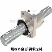 雷克厂家供应 滚珠丝杆 精密滚动丝杆 机床丝杆 自动化设备丝杆