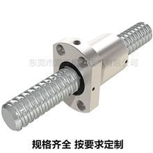 厂家大量供应 滚珠丝杆 精密滚动丝杆 机床丝杆 自动化设备丝杆 价格实惠