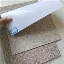 预铺防水卷材 反粘防水卷材 非沥青基自粘胶膜防水卷材 高分子自粘胶膜 光板防水卷材