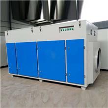光氧废气处理净化器 工业光解净化设备 工业空气净化器