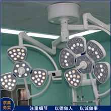 名道医疗 厂家供应整体反射手术无影灯 冷光手术无影灯