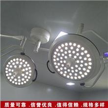 曲阜名道医疗 手术检查无影灯 LED冷光无影灯 整体手术无影灯供应