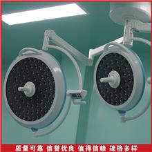 医院立式整体反射手术灯 移动冷光整体反射无影灯报价