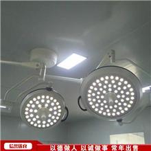来电咨询 冷光无影灯 LED手术用无影灯 常年销售