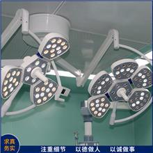 医用多功能无影灯 美容整形无影灯 手术室孔式无影灯 销售价格