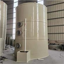 工业废气净化设备 UV光解废气净化设备 废气塔 pp喷淋塔 厂家