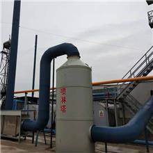 pp喷淋净化塔 可定制 不锈钢喷淋塔 PP废气喷淋塔 欢迎咨询