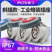 厂家直销 工业暗装插座 IP67防水工业插座 3/4/5芯