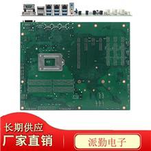 派勤LGA1151针6/7代Q170高速芯片组 3网卡3*PCI槽ATX机器视觉主板