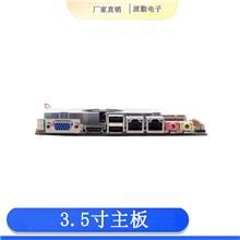 高性能工业主板 派勤 无线WIFI模块嵌入式工业转 3.5寸主板公司