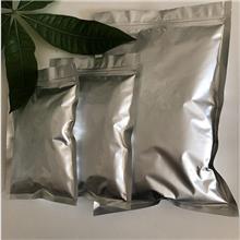 1-萘酚酞厂家 10g/袋 CAS号596-01-0