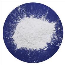 4,4'-二氯二苯砜厂家CAS号:80-07-9