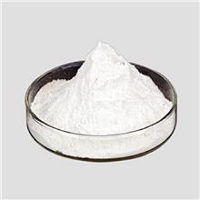 对二甲氨基苯甲酸乙酯生产厂家