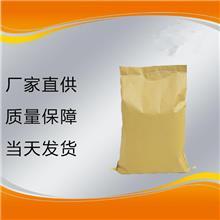 4,4'-二氯二苯砜生产厂家CAS号80-07-9