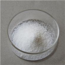 4,4'-二氨基二苯砜厂家价格 CAS号:80-08-0