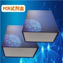 牛结核分歧杆菌(MB)核酸试剂盒