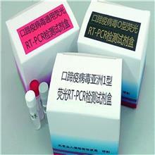 苯胺-4羟化酶(AH)测试盒50管/24样