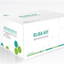 植物维生素A(VA)elisa检测试剂盒