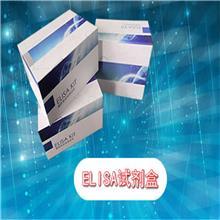 小鼠β萘酚(β-naphthol)酶联免疫elisa试剂盒