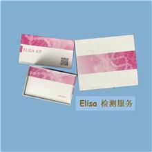大鼠肌钙蛋白Ⅰ(Tn-Ⅰ)酶联免疫elisa试剂盒