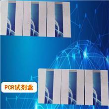 分歧巴贝斯虫探针法荧光定量PCR试剂盒
