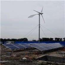 咸阳 5000W风能设备 大型风力发电机功率 风力发电机组