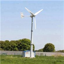 蓝润20KW风力发电机 小型风力发电系统 风力发电机生产厂家