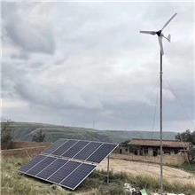 家用风光互补风力发电系统 风机和光伏发电设备 家用风力发电机