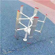平顶山 500W垂直轴风力发电机 微型风力发电机价格 蓝润 风电价格