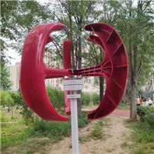 蓝润红灯笼风力发电机300W 风能设备 磁悬浮风力发电机原理