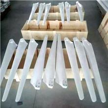 鑫瑞达风力风电机 增强玻璃钢叶片 耐腐蚀风力发电机