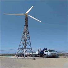 塔架安装5kw风力发电机 并网风力发电机 220v并网风电