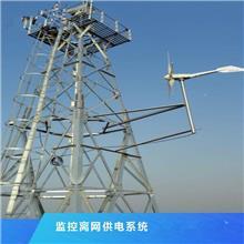 3kw家用风力发电机 赤峰风力发电机 鑫瑞达风电